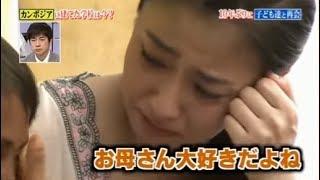 小林麻央さんの活動に「素晴らしい人」涙誘う <関連動画> 行列のでき...