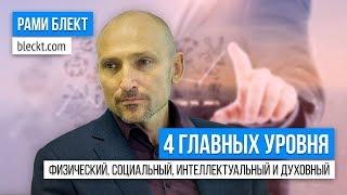 Мощное интервью Pами Блекта на латвийском телеканале ТВ5.