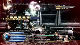 Final Fantasy XIII-2 Valfodr LV.99 Gameplay (DLC Monsters Pack Mentalilty Strategy)