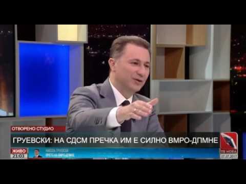 """Гостување на лидерот на ВМРО-ДПМНЕ Никола Груевски во """"Отворено студио"""" на Нова ТВ"""