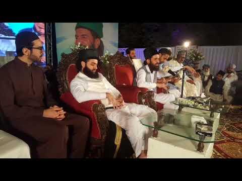 Grand Ya Rasool Allah Conference At Mizar e Quaid Karachi Pakistan 2018 Part 2