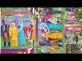 Film Aceh Apalahu Meutuleh lageu.vol.3.Full HD