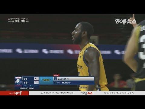 Glenn Cosey, Fantastic Player In The 2nd Quarter | Thunders Vs ShanDong | 20180919 | THE TERRIFIC 12