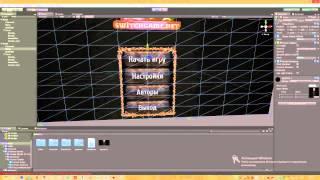 Unity3D - Создание полноценного меню