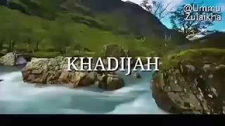 """"""" Khadijah """" - Haneen Akira"""