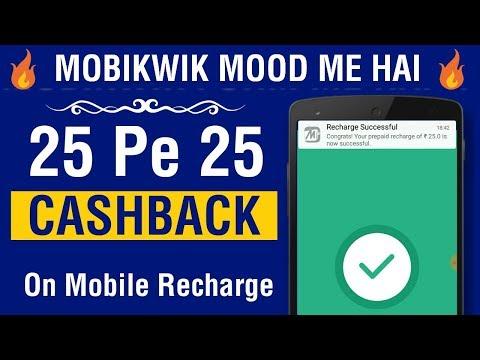 Mobikwik Cashback Offer : Mobikwik 25 Cashback Offer | Mobikwik Add Money | V Talk