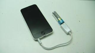 как сделать из батарейки зарядку для телефона