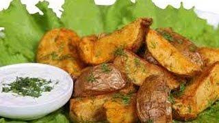 Картофель по-селянски + мясо в красном сухом вине.
