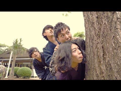 HEADLAMP  - 夏、駆けっ娘 (OFFICIAL VIDEO)