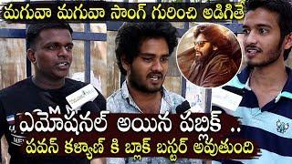 Public Emotional Reaction On Vakeel Saab Maguva Maguva Song | Pawan Kalyan | Sid Sriram , Thaman S