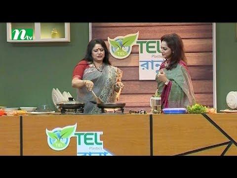 TEL Plastics Rannaghar | Episode 27 | Food Programme