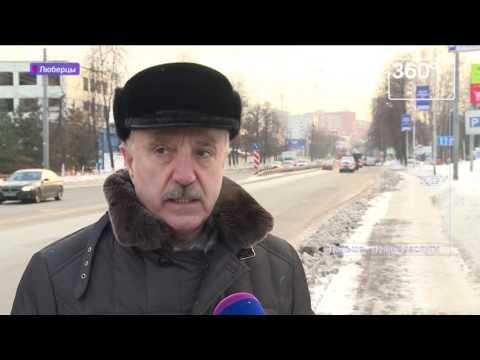 Жители Люберец иЛюберецкого района поддержали объединение вгородской округ