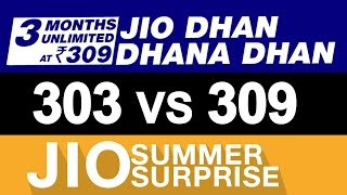 JIO Dhan Dhana Dhan OFFER vs Summer Surprise OFFER | 303 vs 309 | JIO 4G PRIME Tariff Plan Details thumbnail