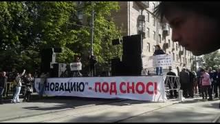 Выступление В. Мальцева на митинге против реновации