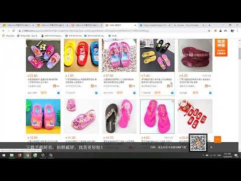Hướng dẫn mua hàng Trung Quốc online không qua trung gian   Foci