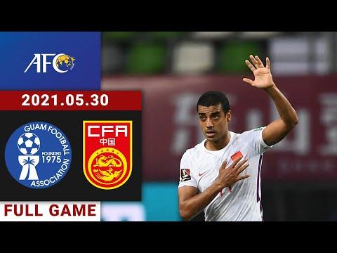 Full Game Replay | Guam vs China | 关岛vs中国 | 2021/05/30