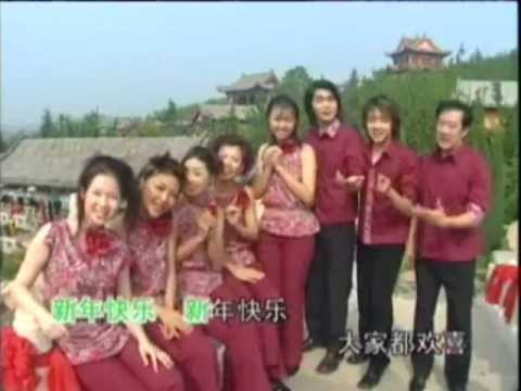 八大巨星 (8 Superstars) 2003 -  春满乾坤福满园 + 四海欢腾迎新年 (马来西亚版)