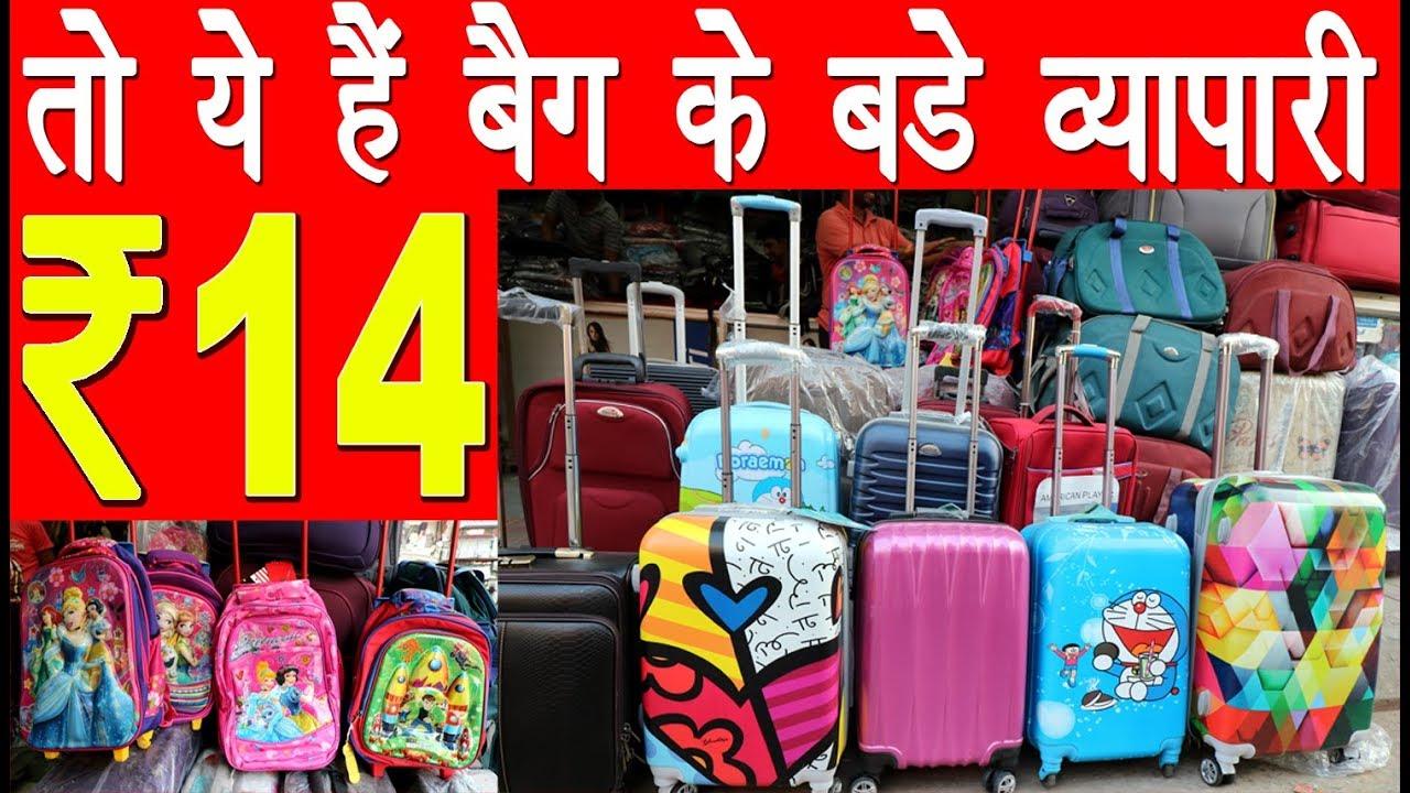 32c81fc4d5e6 bag manufacturer in india