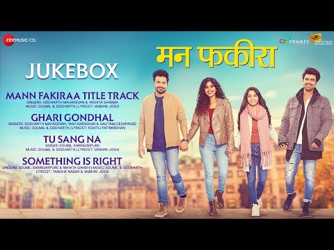 Mann Fakiraa - Full Movie Audio Jukebox   Sayali Sanjeev, Suvrat Joshi, Anjali Patil & Ankit Mohan