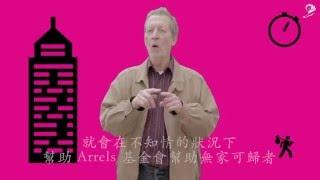 【中文字幕】世上最無聊的感染式影片 2015 年坎城創意節 Film Lions 影片創意獎得獎作品