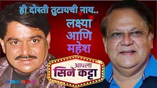MAHESH KOTHARE INTERVIEW P2.asf