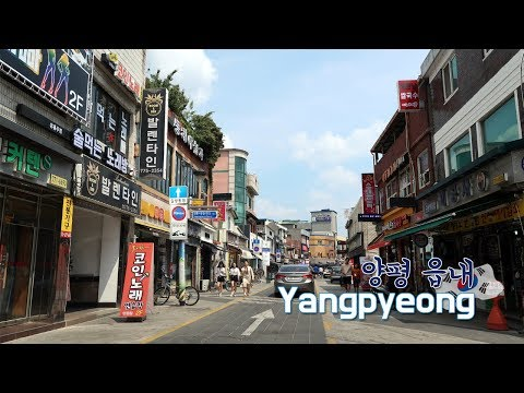 Driving Yangpyeong County(양평군), South Korea - The closest rural town to Seoul