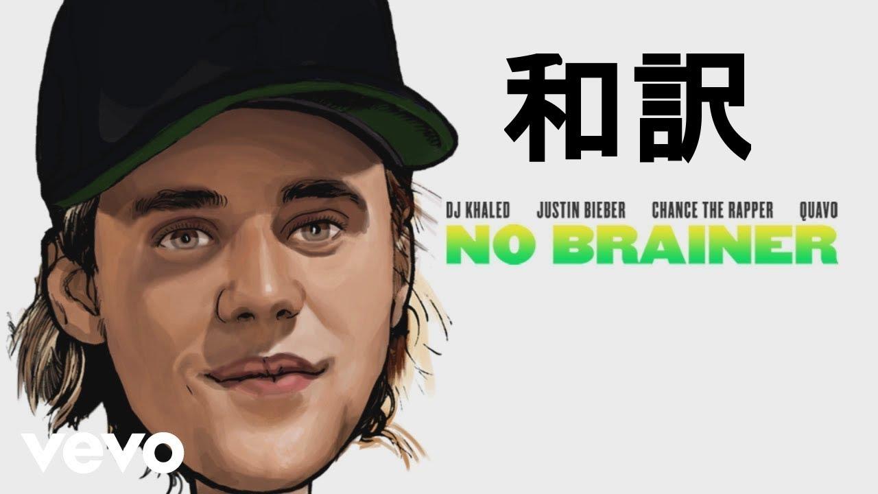 Dj Khaled No Brainer Ft Justin Bieber Chance The Rapper Quavo