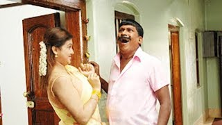 Vadivelu Nonstop Tamil movies Funny comedy scenes | Tamil Matinee Latest 2018