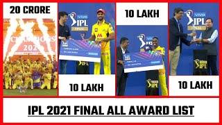 IPL 2021 Final Award Ceremony || IPL 2021 Final All Award List |IPL 2021 Final All Award Prize Money