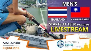 Thailand v Chinese-Taipei | 2018 Men's Hockey Series Open Singapore | FULL MATCH LIVESTREAM