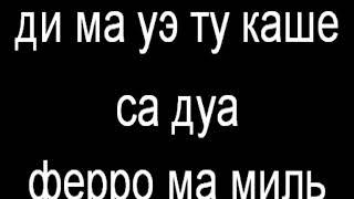 Stromae – Papaoutai Russian Translate Karaoke Instrumental Backing Track