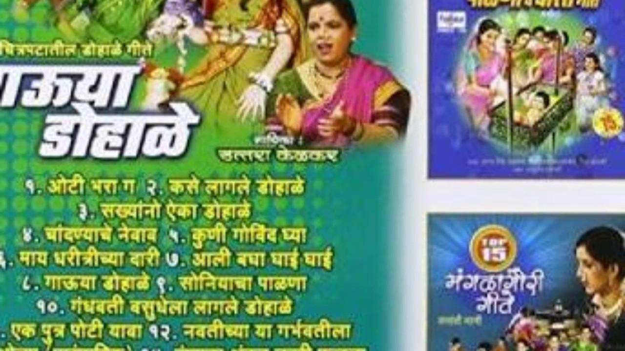 oti bharan songs