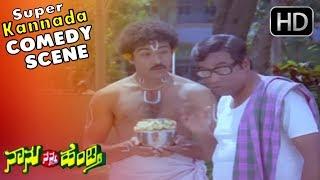 Ravichandran Shocked After Seeing Urvashi - Non Stop Kannada Comedy Scenes - Naanu Nanna Hendthi