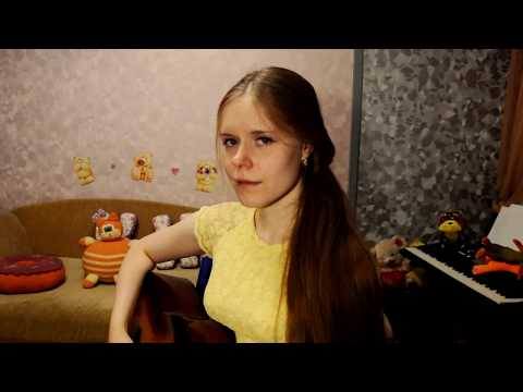 Юлия Савичева - Если в сердце живет любовь (OST Не родись красивой) cover