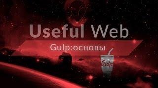 видео Как и зачем минифицировать HTML- и CSS-код сайта
