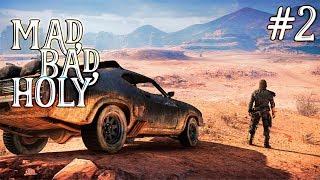 СМЕРТЕЛЬНАЯ ГОНКА ⚡️ Mad Max #2