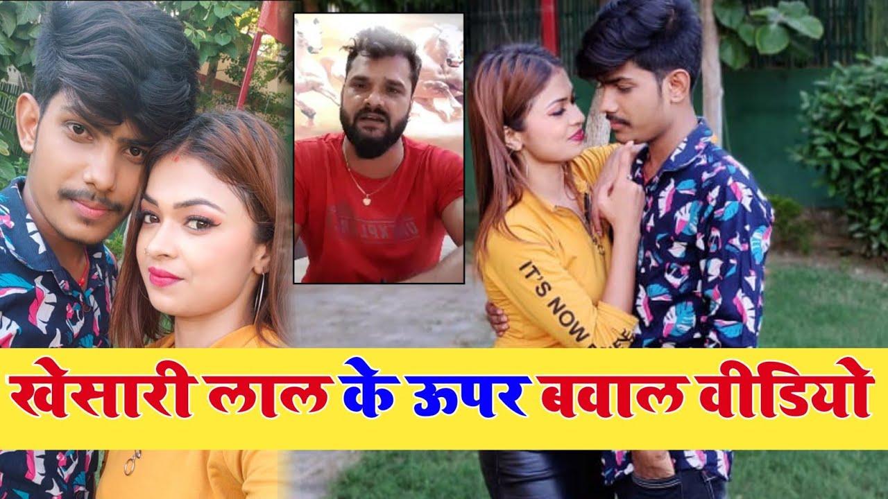 बहुत बवाल #Video_Song आ रहा है #Khesari Lal Yadav और कुछ स्टार के ऊपर Raushan Rohi के अंदाज में😳