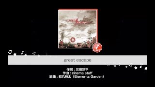 Afterglow『great escape』(難易度:EXPERT)プレイ動画