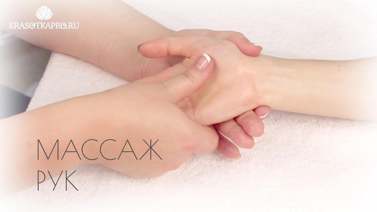 Смотреть бесплатно как делать массаж