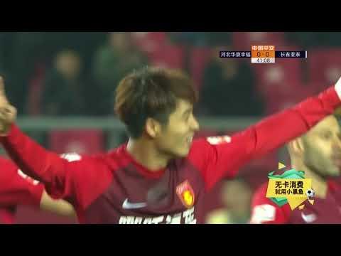 2018 CHA CSL   Round 5   Hebei CFFC vs Changchun Yatai