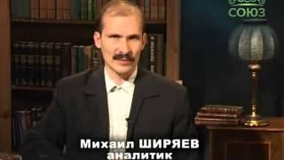 Отечественная история. Фильм 75
