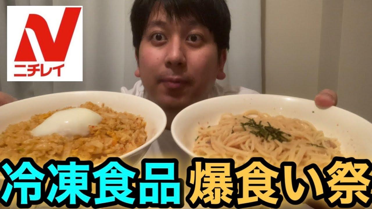 キムチ炒飯&たらスパ食って、デザートも食う!