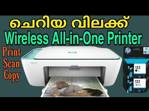 HP Desket 2632 wireless പ്രിന്റർ features in Malayalam ...