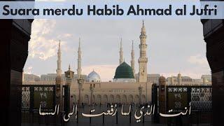 Sholla alaik Allah - Habib Ahmad al Jufri   tareem_lovers
