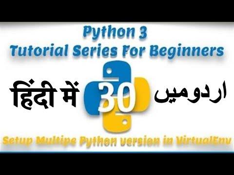 Part 30 Python 3 Tutorial Series in Urdu 2018: Setup Multiple Versions of Python3 using VirtualEnv thumbnail