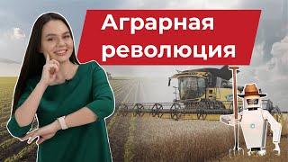 Новости сельского хозяйства: новые технологии для точного земледелия и беспилотные комбайны