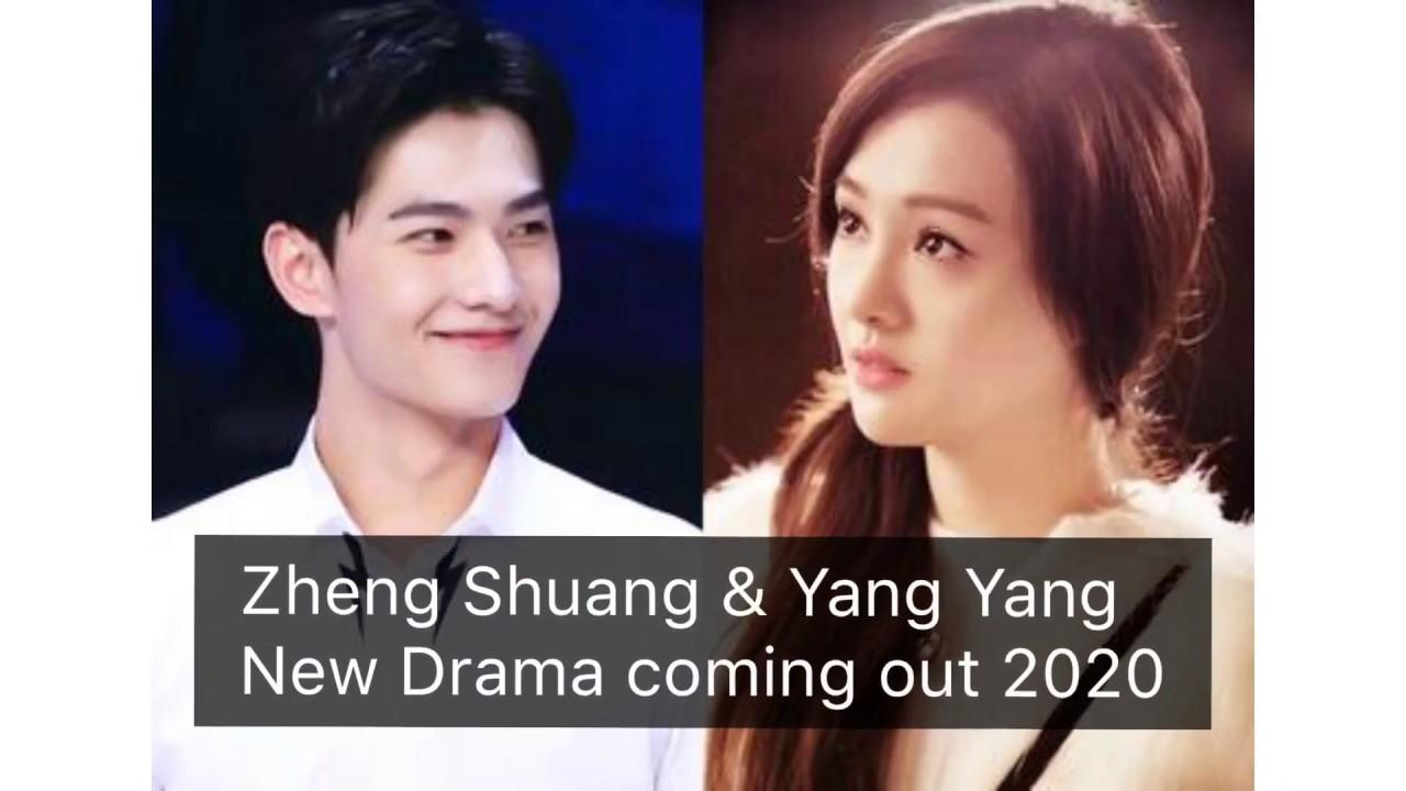 Zheng Shuang And Yang Yang New Rumor Drama Unconfirmed Youtube
