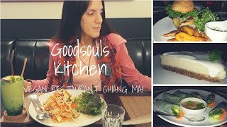 Video of Goodsouls Kitchen