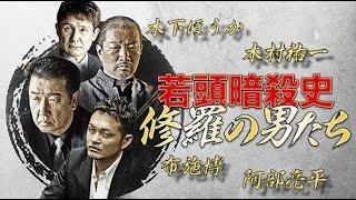 チャンネル登録よろしくお願いいたします。 https://goo.gl/QYTki7 大阪...