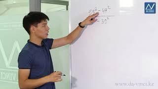 7 класс, 27 урок, Что такое разложение многочленов на множители и зачем оно нужно